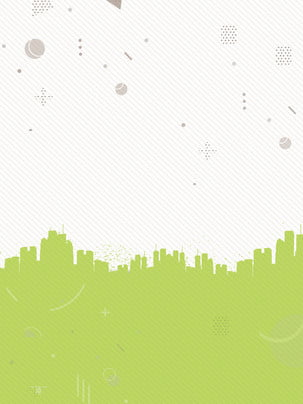 fresh green city silhouette background , Background Material, Cartoon Background, City Silhouette Background Background image