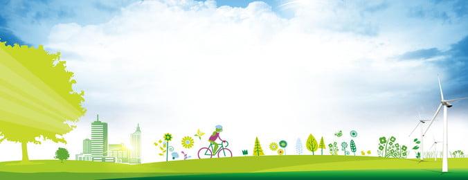 Fresh Green Civilized City Background Design, Fresh, Blue Sky, Grassland, Background image