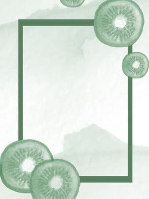 清新綠色獼猴桃水果簡約背景 , 獼猴桃, 水果, 簡約 背景圖片