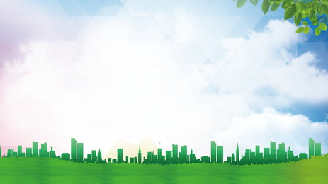 Quang cảnh thành phố PSD ý tưởng quảng cáo trong lành xanh Leisure Mòn Nước Hình Nền