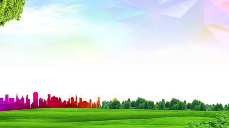 新鮮な緑の風景ポスター素材 緑の風景 写真素材 自然の風景 背景画像