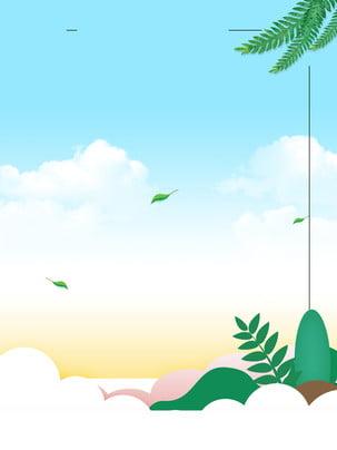 Fresh Green Leaves Blue Sky Background Design Leaf,fresh Background,blue Sky,white, Clouds, Simple, General, Background image