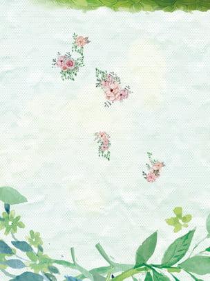 新鮮な手描きの植物広告の背景 広告の背景 新鮮な 手描き 背景画像