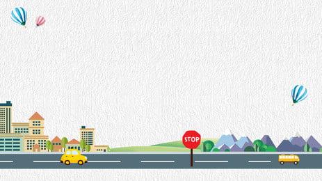 清新な手描き都市の街並み広告の背景, 都市, 広告の背景, 手絵 背景画像