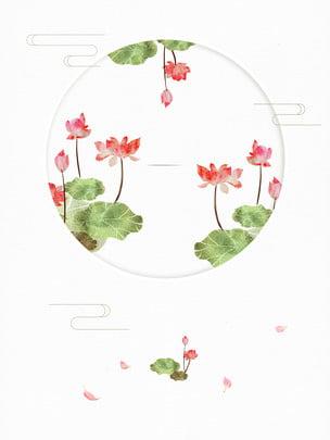 新鮮な手描きの蓮の広告の背景 広告の背景 新鮮な ロータス 背景画像