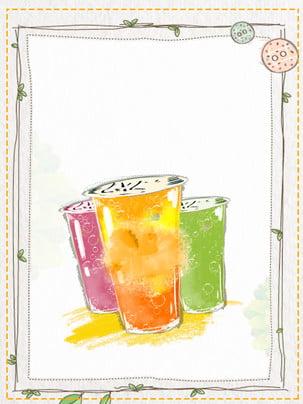 Mặt tươi vẽ trà sữa nền quảng cáo Nền quảng cáo Thức Xám Hộp Cây Hình Nền