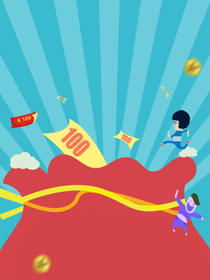 新鮮な手描きの財布広告の背景 広告の背景 マネーバッグ お金 背景画像