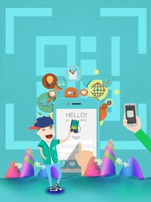 新鮮な手描きのスマートフォン広告の背景 広告の背景 手描き 青い背景 背景画像