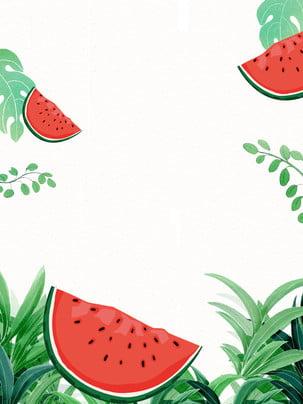 新鮮な手描きのスイカ広告の背景 広告の背景 スイカ フルーツ 背景画像