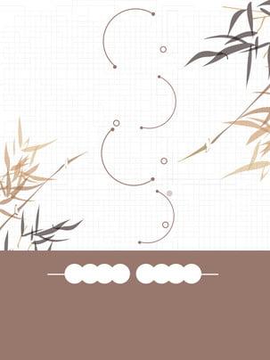 清新手繪竹葉廣告背景 , 廣告背景, 植物, 中國風 背景圖片