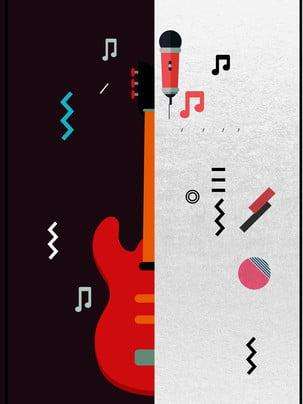 Quảng cáo mới mẻ bằng tay guitar nền loa Guitar Hát Quảng Hình Nền
