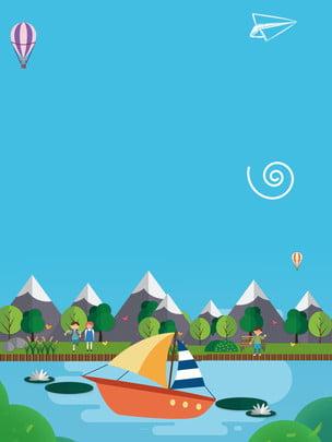 fresh lake boating advertising background , Advertising Background, Hot Air Balloon, Paper Plane Background image