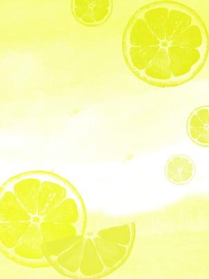 fresh lemon watercolor fruit minimalistic background , Lemon, Fruit, Simple Background image