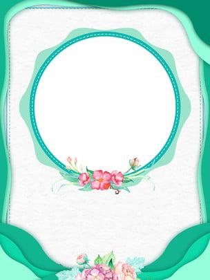 新鮮な折り紙風花の境界線の背景デザイン , 境界線の背景, ガーランド, 単純な 背景画像