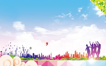 Fresh Painted City Silhouette Advertising Background Background,blue Sky,cloud,city,miniature,trees,crowd,cheer, Fresh Painted City Silhouette Advertising Background, Background, Blue, Background image