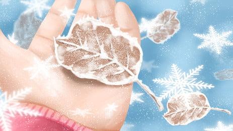 清新手心樹葉雪花背景設計, 清新, 唯美, 手心 背景圖片
