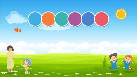 新鮮な公園の芝生広告の背景, 広告の背景, 単純な, グラスランド 背景画像