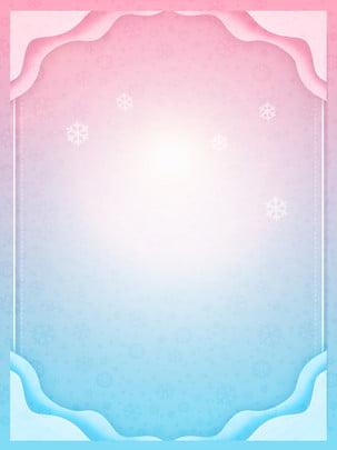 màu xanh tươi giấy cắt gió thiết kế nền bông tuyết mùa đông , Tươi, Màu Hồng, Màu Xanh Ảnh nền