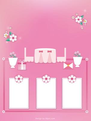 新鮮なピンクのブーケ広告の背景 広告の背景 新鮮な ピンク 背景画像