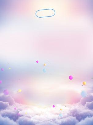 nền quảng cáo đám mây màu tím tươi , Nền Quảng Cáo, Tươi, Đám Mây Ảnh nền