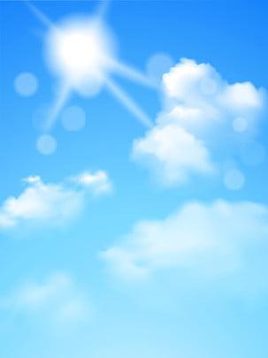 Fresh Simple Blue Sky White Clouds Sky Background Sky And White, Clouds, Background, Blue, Background image
