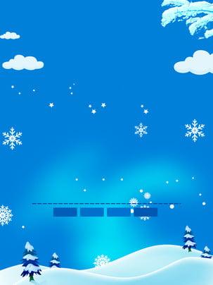 Nền quảng cáo bông tuyết tươi Nền Quảng Cáo Hình Nền