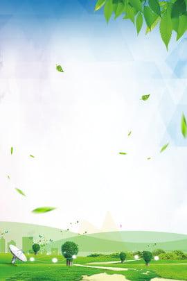 การออกแบบพื้นหลังทุ่งหญ้าใบไม้สีเขียวฤดูใบไม้ผลิสด ใบไม้สีเขียว ทุ่งหญ้า ใบต้นไม้ รูปภาพพื้นหลัง