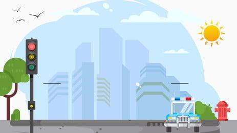 新鲜な街のパトカー広告の背景, 都市, 太陽, 広告の背景 背景画像