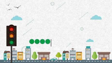 nền quảng cáo đường phố tươi, Nền Quảng Cáo, Đèn Giao Thông, Chấm Ảnh nền