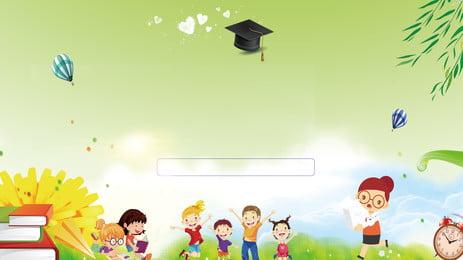 新鮮な学生応援広告の背景, 広告の背景, 緑の背景, ドクターハット 背景画像