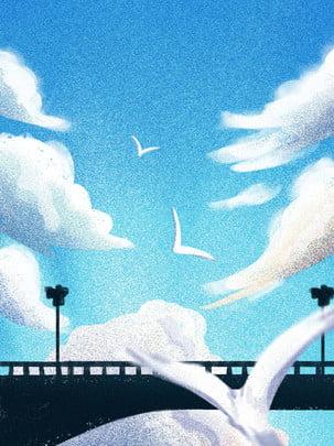 Fundo de ilustração nuvens brancas céu azul estilo textura fresco Céu Azul E Imagem Do Plano De Fundo