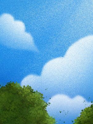 清新肌理風格綠樹天空插畫背景 肌理風格背景 背景 插畫背景背景圖庫