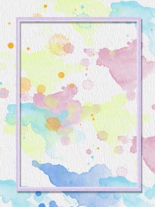 清新水彩噴濺潑墨邊框紋理背景 水彩 潑墨 邊框背景圖庫