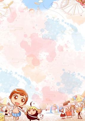Fresh Watercolor Wind International Childrens Day Background Background,cartoon Hand Drawn,child,international, Childrens, Day, Blue, Background image