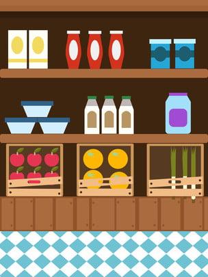 新鮮な風のシーンのスーパーマーケットの図 , シーンの背景, モールの背景, スーパーマーケットの背景 背景画像