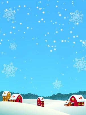 清新冬季雪花雪地背景 , 雪花, 城堡, 藍色背景 背景圖片