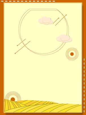 fresh yellow autumn display board background , Background Display Board, Mid-autumn Festival Board, Mid-autumn Festival Background image