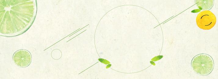 Фруктовый фон зеленый лимонный лето, Фруктовый фон, лимон, Ломтик зеленого лимона Фоновый рисунок