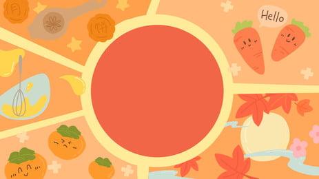 thiết kế nền minh họa thực phẩm trái cây, Sơn, Nền Trái Cây, Nền Thực Phẩm Ảnh nền