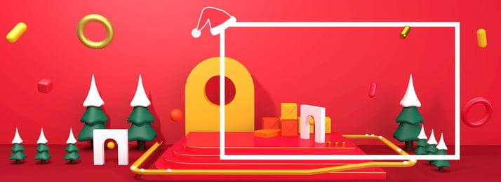 Toàn cảnh nền giáng sinh 3d c4d Giáng Sinh Cây Hình Nền