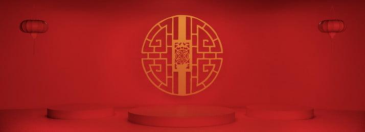 Full 3d space ano novo fundo festivo vermelho Ano Novo Vermelho Imagem Do Plano De Fundo