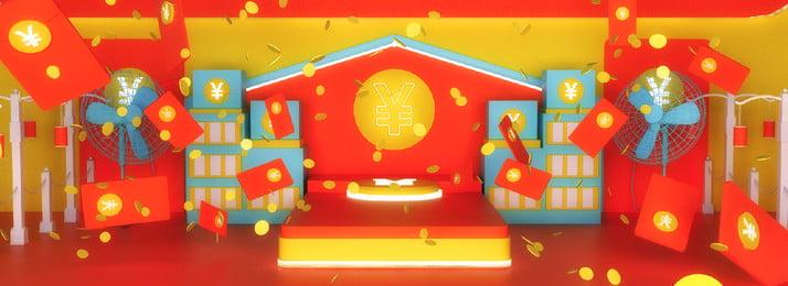 Không gian 3d đầy đủ năm mới màu đỏ gói lễ hội Không Gian 3d Hình Nền