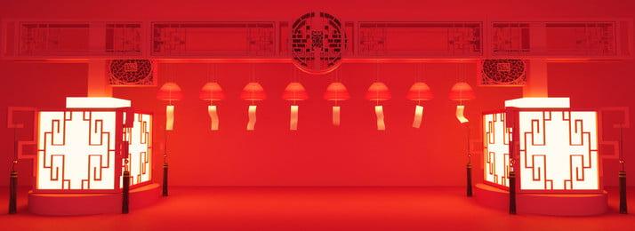 Full 3D Space Red Fidd Holiday Riddles Bối cảnh 3D C4D Câu đố Cuộc họp điển Đông Mei Hình Nền