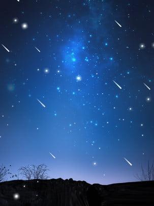 完全美的流星夜空の背景 , 手描き, 夜空, 星空 背景画像
