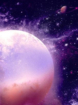 Espacio estético completo universo estrellas fondo Cielo estrellado Antecedentes Hermoso Fondo estrellado Tierra Espacio Universo Fondo Futura Cielo Estrella Imagen De Fondo