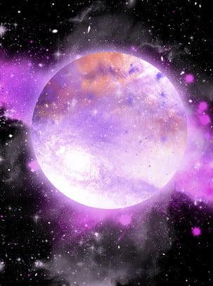 全唯美星空背景 , 星空, 背景, 星系背景 背景圖片