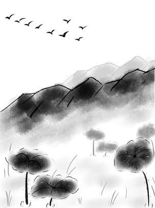 mực đầy đủ tranh phong cảnh cách trung hoa ngỗng hoang núi cô đơn lá sen , Mực In Phong Cảnh, Tranh Trung Quốc, Phong Cách Trung Quốc Ảnh nền