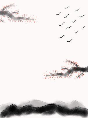 bức tranh phong cảnh mực đầy đủ ngỗng hoang mận núi cô đơn , Mực In Phong Cảnh, Tranh Trung Quốc, Mận Mực Ảnh nền