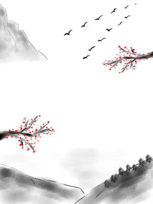nước từ trên núi chảy xuống khí quyển toàn những tranh trung quốc chim nhạn ngọn núi bích thuỷ mặc , Trung Quốc Phong, Thanh Lịch, Đồ Cổ Sao? Ảnh nền