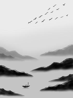 trong không khí cả nước từ trên núi chảy xuống mực tầu và ngỗng trời gió nước từ trên núi chảy xuống ngọn núi trung quốc , Đồ Cổ Sao?, Chim Nhạn Ngọn Núi, Thuỷ Mặc Ảnh nền
